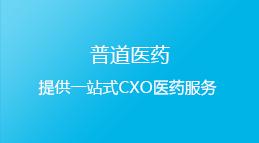 万博体育maxbextx手机登录